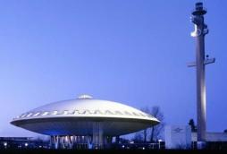 Èvoluon Eindhoven